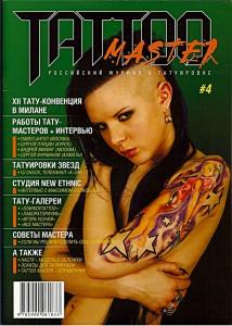 tattoomaster magazine