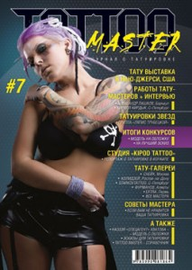 Tat2Master_7_Cover