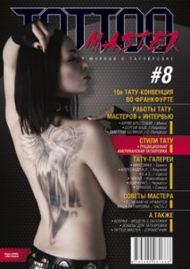 Tat2Master_8_Cover